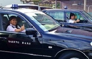 タクシードライバー大募集!のイメージ