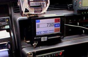 タクシーのご利用についてのイメージ