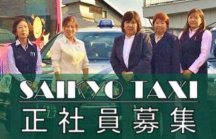 安全な交通社会の実現のため、ご応募お待ちしています。
