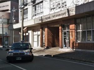 川口営業所/車庫入り口